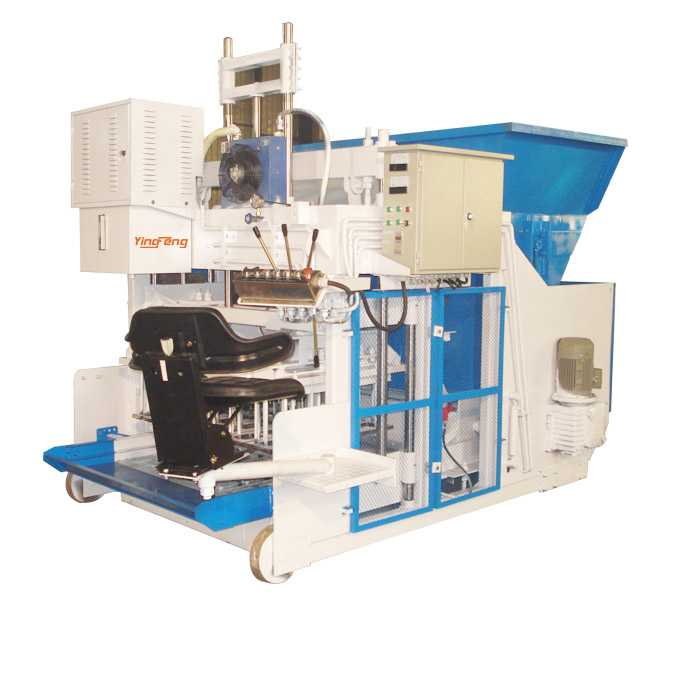 QMY 18-15 High Proficiency Movable Cement Block Machine